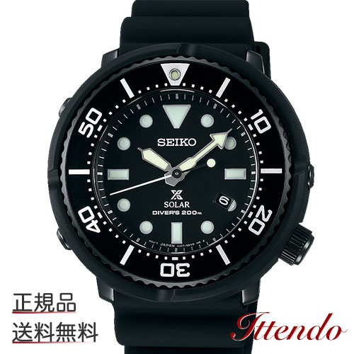 セイコー プロスペックス SEIKO PROSPEX SBDN049 メンズ 腕時計 ソーラー
