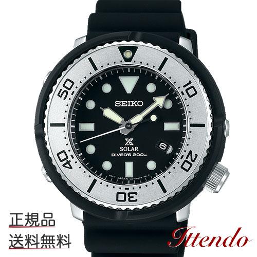 セイコー プロスペックス SEIKO PROSPEX SBDN047 メンズ 腕時計 ソーラー