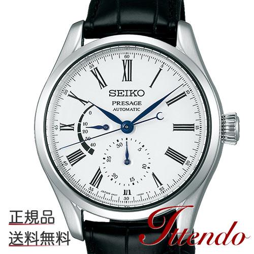 セイコー プレザージュ SEIKO PRESAGE SARW035 メンズ 腕時計 メカニカル 自動巻(手巻つき)ほうろう文字盤