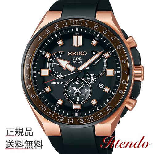 セイコー アストロン SEIKO ASTRON SBXB170 メンズ 腕時計 ソーラーGPS衛星電波修正