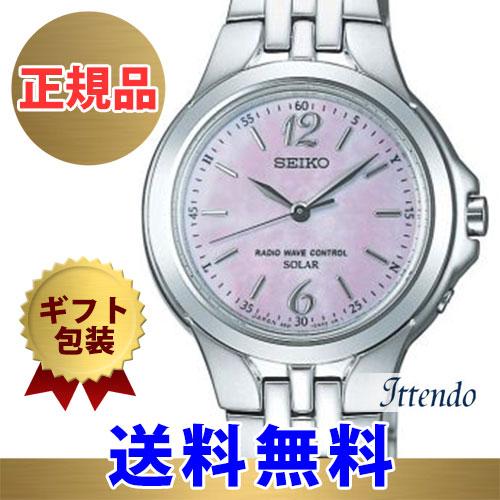 セイコー スピリット SEIKO SPIRIT SSDT007 レディース 腕時計 ソーラー 電波