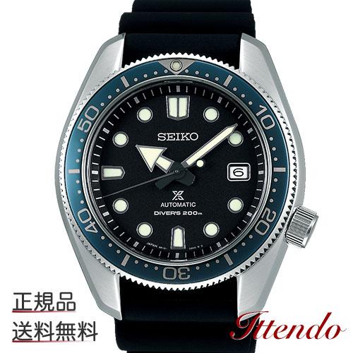 セイコー プロスペックス SEIKO PROSPEX SBDC063 メンズ 腕時計 メカニカル 自動巻(手巻つき)