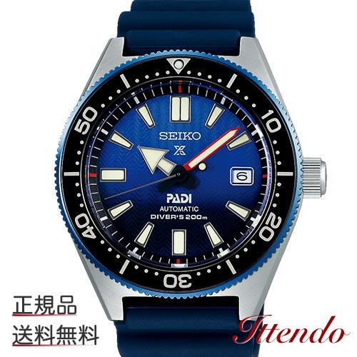 セイコー プロスペックス SEIKO PROSPEX SBDC055 メンズ 腕時計 メカニカル 自動巻(手巻つき)