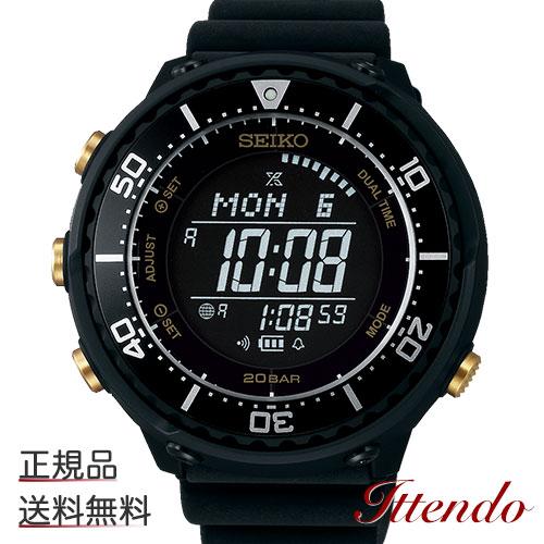 セイコー プロスペックス SEIKO PROSPEX SBEP005 メンズ 腕時計 ソーラー