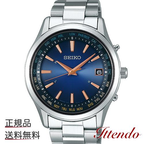 セイコー セレクション SEIKO SELECTION SBTM275 メンズ 腕時計 ソーラー 電波 限定モデル