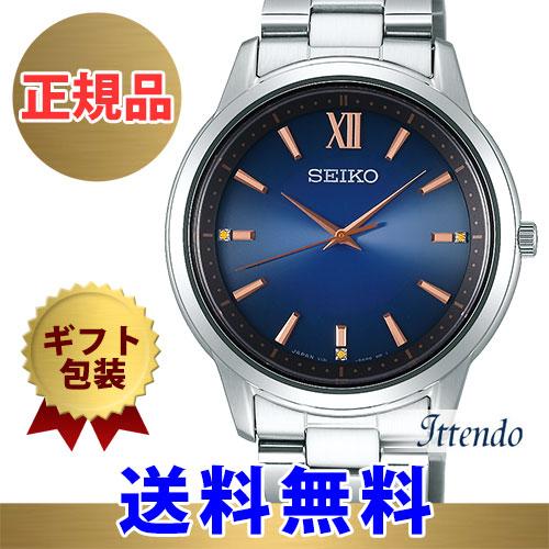 セイコー セレクション SEIKO SELECTION SBPL013 メンズ 腕時計 ソーラー 限定モデル