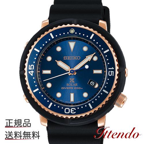 セイコー プロスペックス SEIKO PROSPEX STBR008 レディース 腕時計 ソーラー 限定モデル 澄んだブルーがとても綺麗