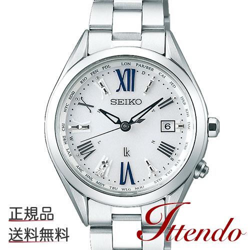 セイコー ルキア SEIKO LUKIA SSQV053 レディース 腕時計 ソーラー電波  Lady Diamond レディダイヤ