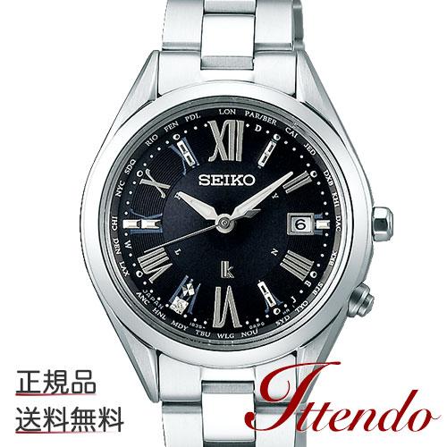 セイコー ルキア SEIKO LUKIA SSQV055 レディース 腕時計 ソーラー電波  Lady Diamond レディダイヤ
