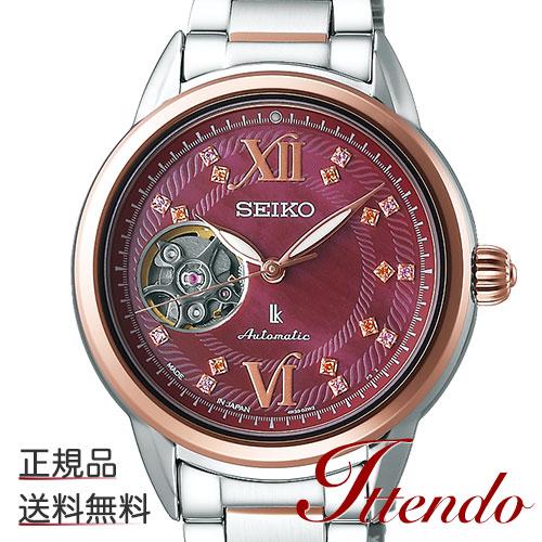 セイコー ルキア SEIKO LUKIA SSVM058 レディース 腕時計 メカニカル 自動巻(手巻つき) 2019 オータム限定モデル