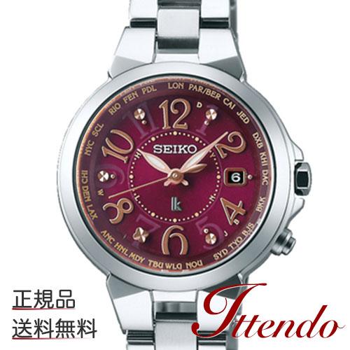 セイコー ルキア SEIKO LUKIA SSQV003 レディース 腕時計 ソーラー電波  LUCKY PASSPORT (ラッキーパスポート)
