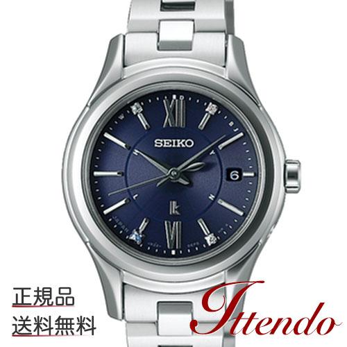 セイコー ルキア SEIKO LUKIA SSVW079 レディース 腕時計 ソーラー電波 限定モデル