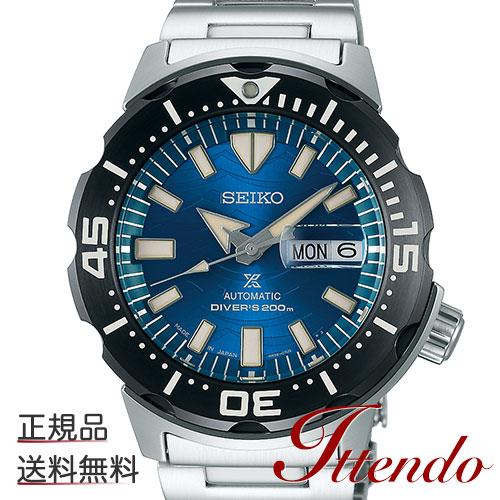 セイコー プロスペックス SEIKO PROSPEX SBDY045 メンズ 腕時計 メカニカル 自動巻(手巻つき)