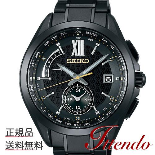 セイコー ブライツ SEIKO BRIGHTZ SAGA271メンズ 腕時計 ソーラー電波修正 クオーツウオッチ50周年記念限定モデル