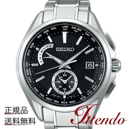 セイコー ブライツ SEIKO BRIGHTZ SAGA287 メンズ 腕時計 ソーラー電波修正