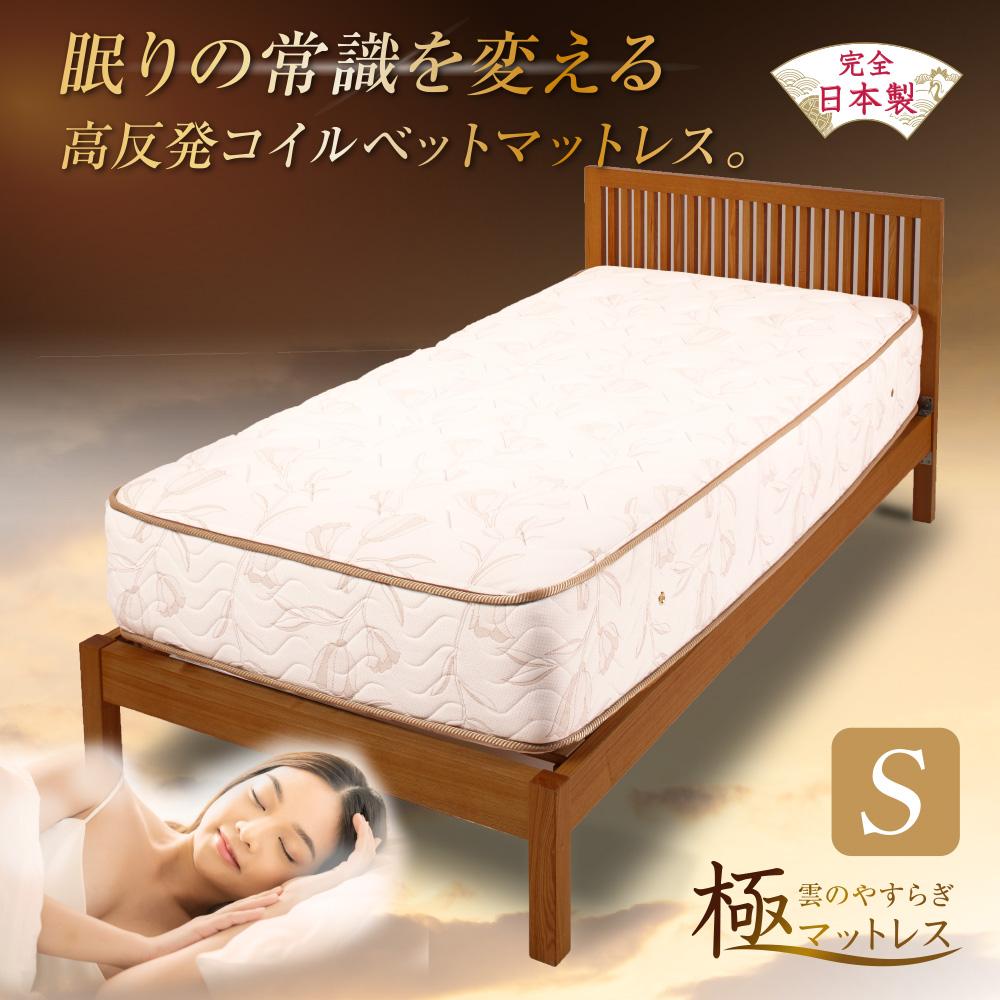 公式 夢 ベッド