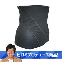 【送料無料】 正規店 ヒロミ監修!『Vアップシェイパー』ブラック色