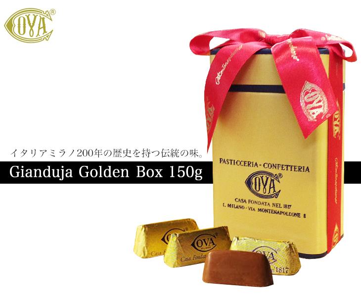 COVAコヴァジャンドゥーヤゴールデンボックス高级巧克力糖150g