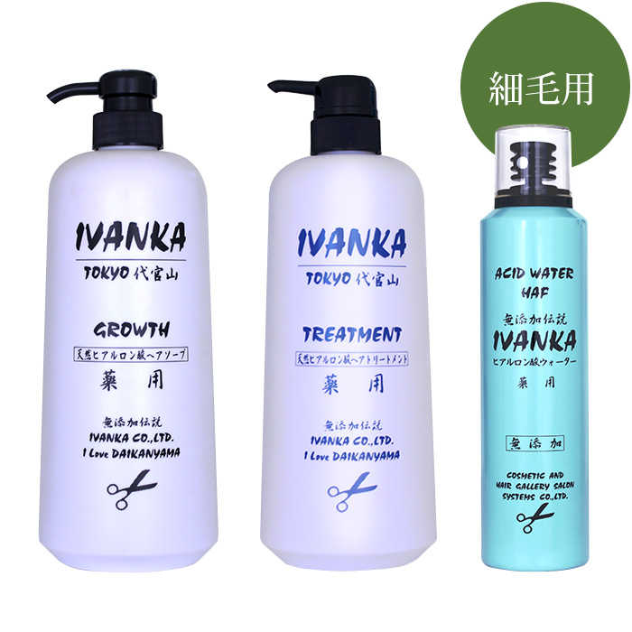 【薬用】 イヴァンカ グロース シャンプー 1000mlセット-AW 細毛用