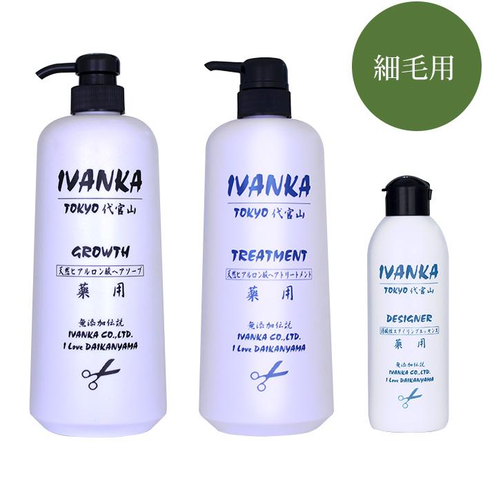 【薬用】 イヴァンカ グロース シャンプー 1000mlセット-DE 細毛用