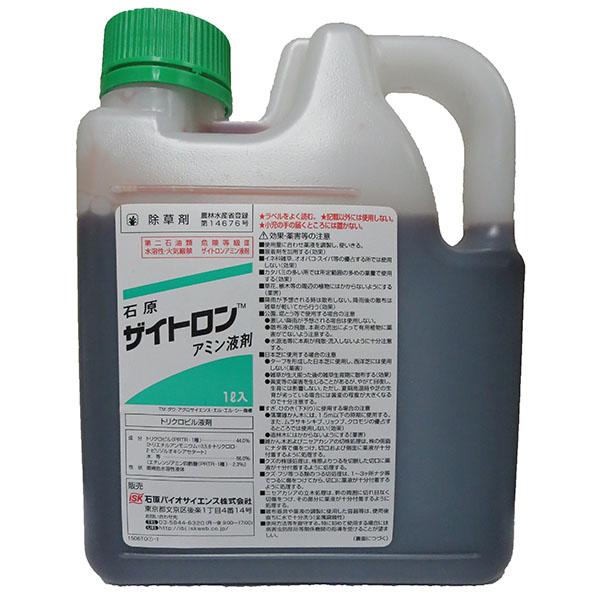 ザイ トロン アミン 液剤