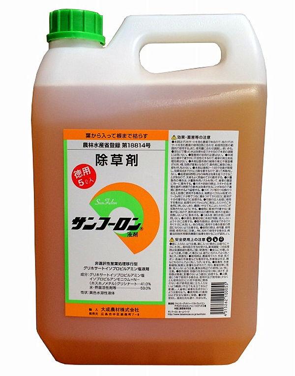 国内正規品 葉から入って根まで枯らす 除草剤 サンフーロン液剤 大成農材株式会社 卓出 5L入