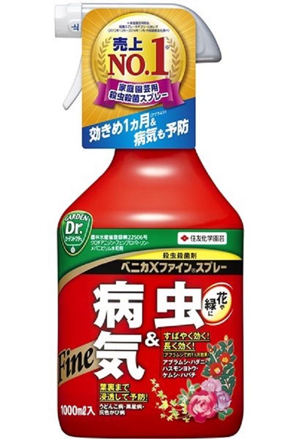 虫にも病気にも 手軽にまけるスプレー剤 ストア 殺虫殺菌剤 1000ml 選択 ベニカXファインスプレー