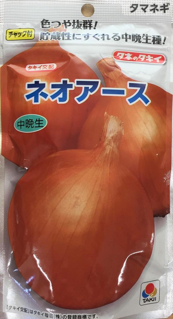 【種子】タマネギネオアース 大容量2dlタキイ種苗のタネ【お取り寄せ品】