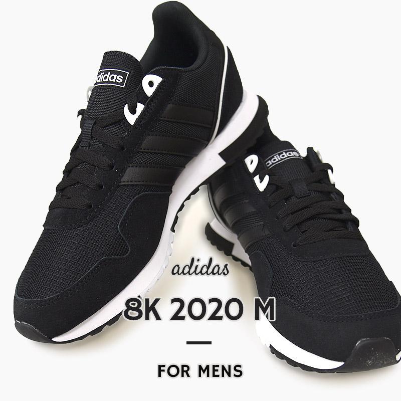 ランニング 秀逸 メンズスニーカー ブラック アディダス adidas メンズ スニーカー 運動 靴 黒 2020 M EH1434 未使用 スポーツ8K シューズ