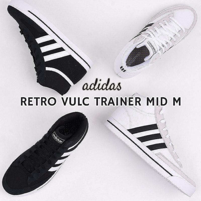メンズ シューズ ホワイト ブラック アディダス adidas スニーカー カジュアル ファッション H02212 VULC 白 黒 M TRAINER RETRO プレゼント 売店 H02211 MID