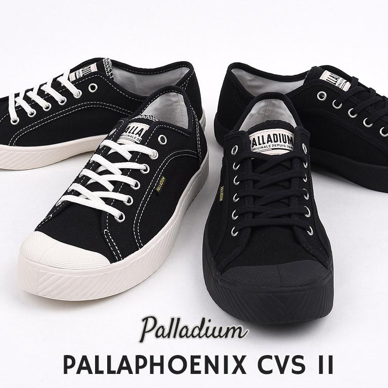 1960年代に発売されたテニスシューズのアーカイブモデル パラディウム palladium スニーカー レディース カジュアル シューズ ファッション ブラック 008 PALLAPHOENIX 77030 黒 030 お買い得品 II CVS お気に入