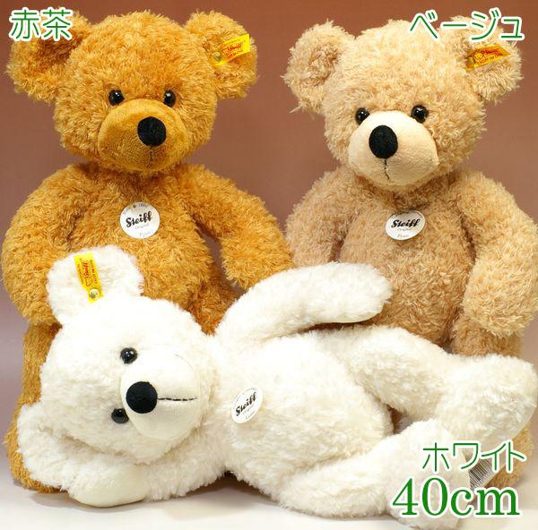 Teddy bear Finn / Lotte 40 cm ■ Steiff Stuffed Teddy bear Teddy bear