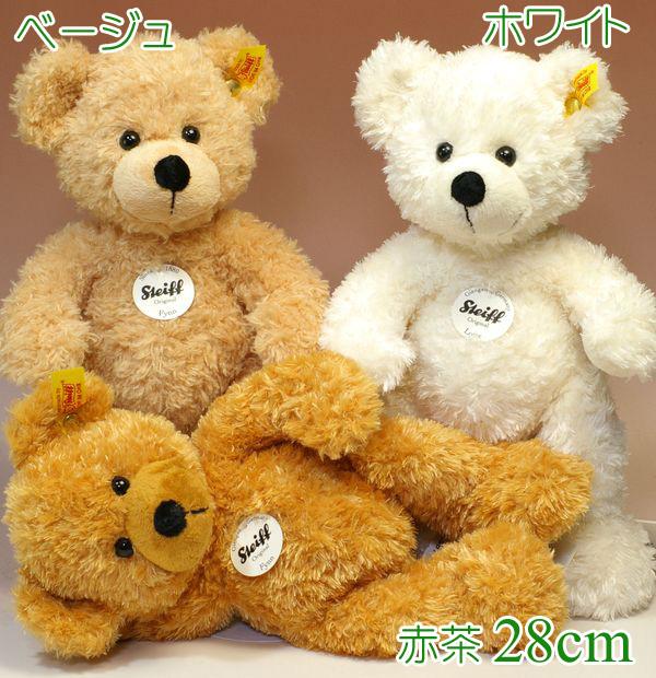 Teddy bear Finn / Lotte 28 cm Steiff Stuffed Teddy bear Teddy bear