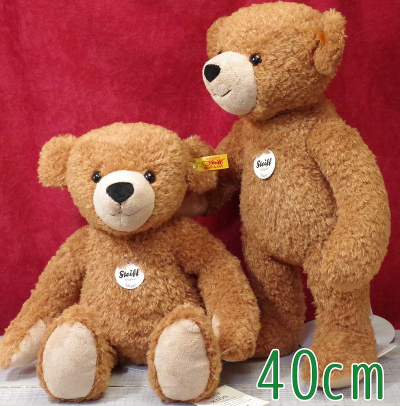 シュタイフ ハッピー テディベア 40cm Steiff Happy Teddy Bear テディベア ぬいぐるみ プレゼント ふわふわ クリスマス