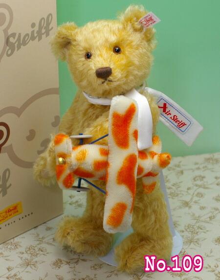 2007世界限定Classic Mohair Teddy with「Rackerplan」■シュタイフ社テディベア ぬいぐるみ テディーベアー テディーベア