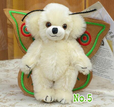 2008年世界限定チーキークリームバタフライ 15cm■メリーソートテディベア ぬいぐるみ プレゼント コレクション クリスマス