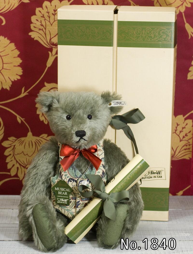 【2nd】1993年製 シュタイフ(Steiff)ハロッズ ヴィクトリアン ミュージカルベア  Harrods Victorian Musical Bear■英国限定シュタイフ社テディベア