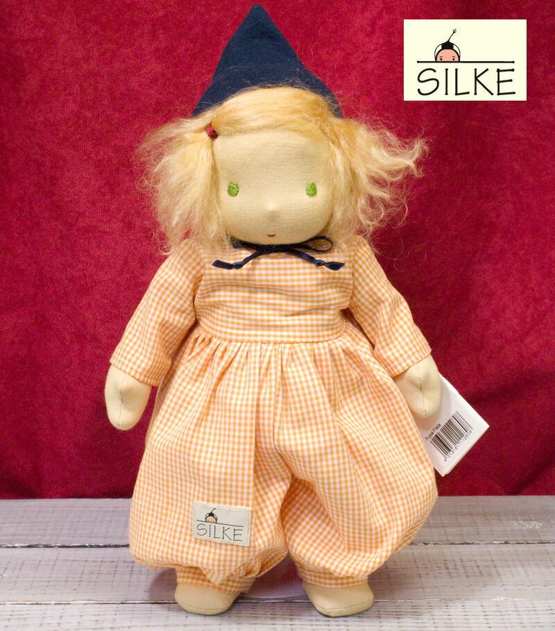 ケーセン ぬいぐるみ kosen ケーセン ジルケ人形 kosen Silke フリーダ 28cm KOSEN ケーセン社 知育玩具