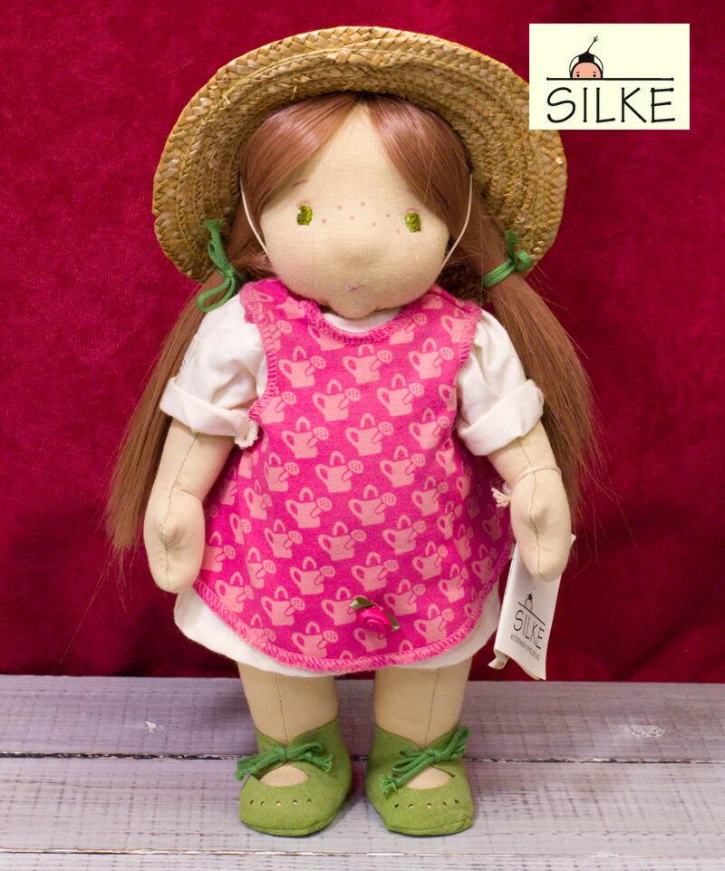 ケーセン ぬいぐるみ kosen ケーセン ジルケ人形 kosen Silke ガーデナー ルイーゼ 28cm KOSEN ケーセン社 知育玩具 リアル 動物