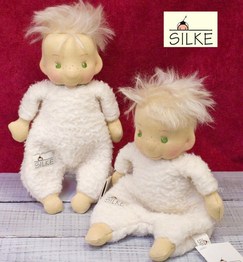 ジルケ人形(SILKE) ウィッチェル(Wichtel) 23cm ホワイト KOSEN(ケーセン社)知育玩具/クリスマス/プレゼント/リアル/動物/ギフト/子供/女の子/男の子/ぬいぐるみ