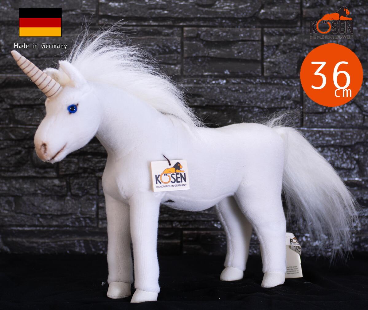 ケーセン ぬいぐるみ kosen ユニコーン KOSEN(社) 36cm Unicorn リアル 動物