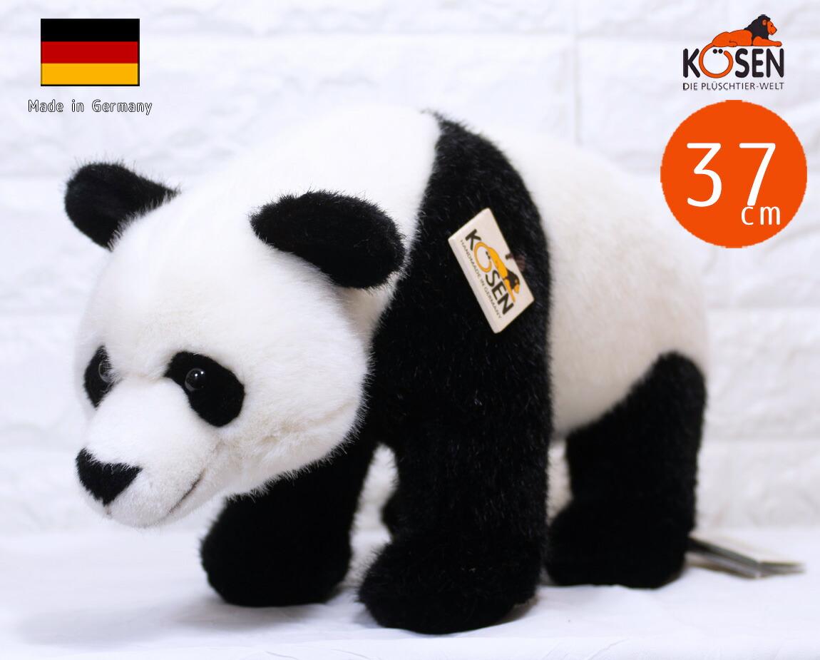 ケーセン ぬいぐるみ kosen パンダ 37cm リアル 動物