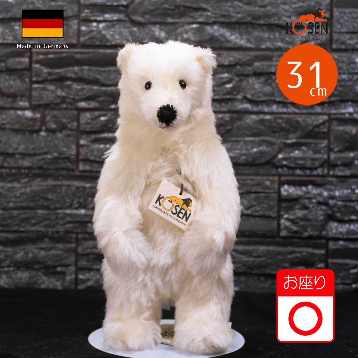 """ケーセン ぬいぐるみ kosen モヘア白熊 シロクマ (座り) 31cm """"Hudson"""" Mohair Polar Bear クマ くま テディベア リアル 動物"""