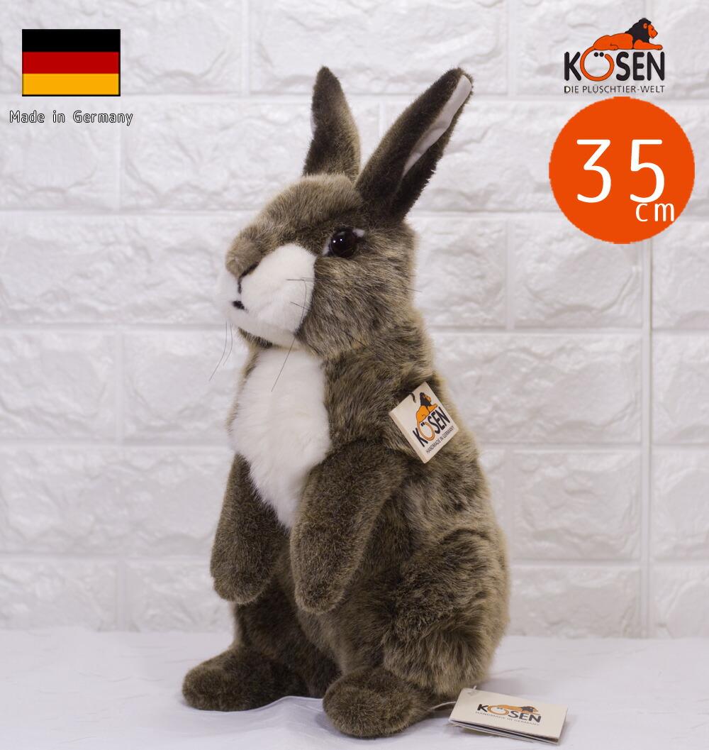"""ケーセン ぬいぐるみ kosen ウサギ ベージュ 立ち 35cm """"Lauscher"""" Rabbit リアル 動物"""