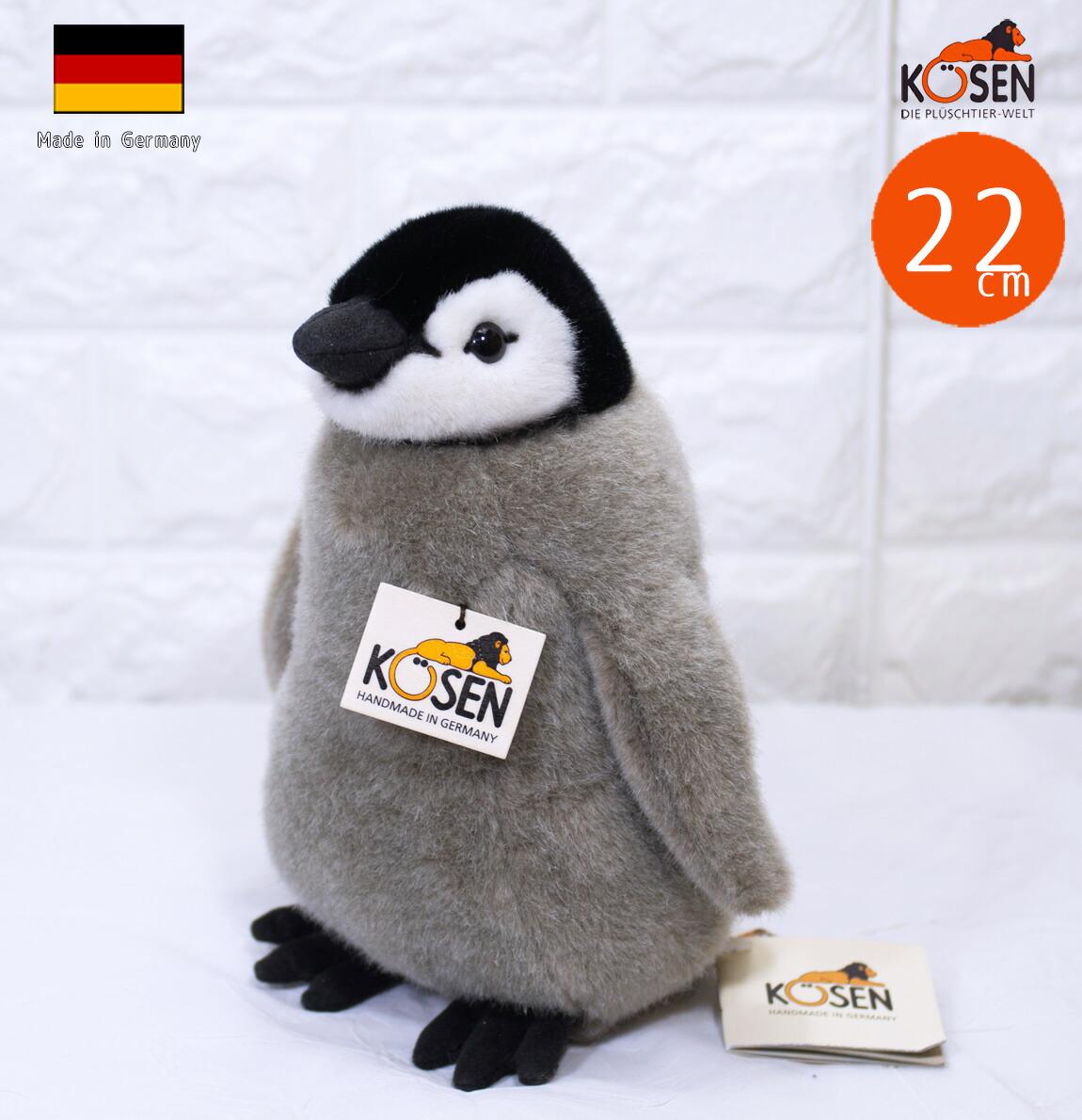 ケーセン ぬいぐるみ kosen 皇帝ペンギン(子ども)22cm リアル 動物