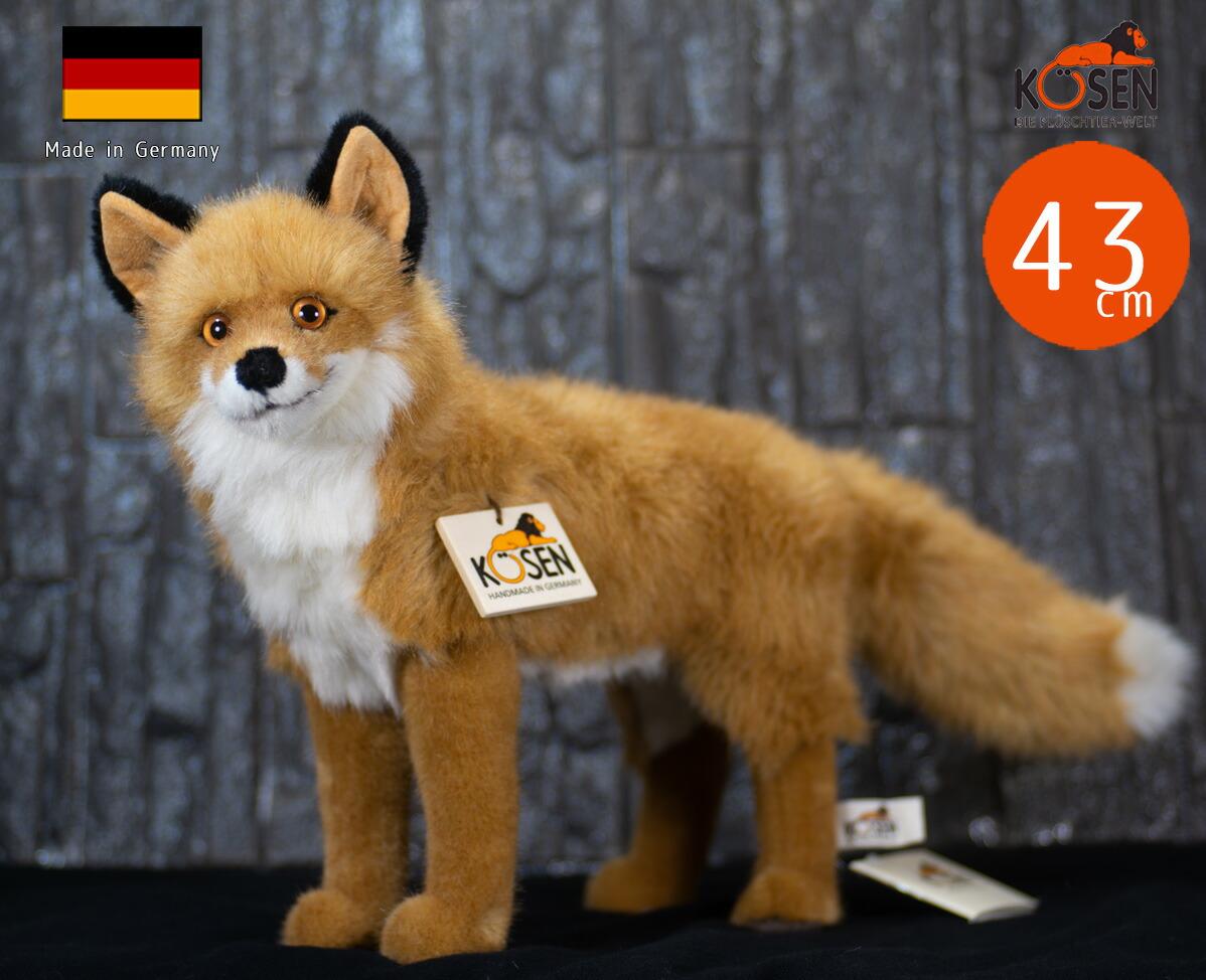 """ケーセン ぬいぐるみ kosen きつね 43cm """"Felix"""" Fox リアル 動物"""