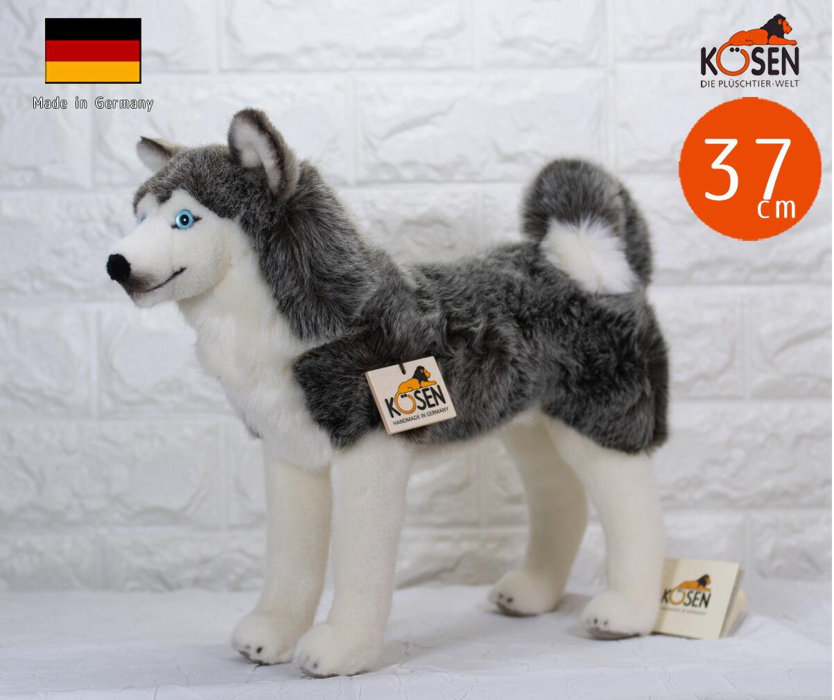 ケーセン ぬいぐるみ kosen ハスキー(立ち) 37cm 犬 いぬ リアル 動物