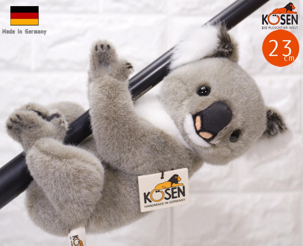 ケーセン ぬいぐるみ kosen コアラ(大) 23cm Koala クマ くま テディベア リアル 動物