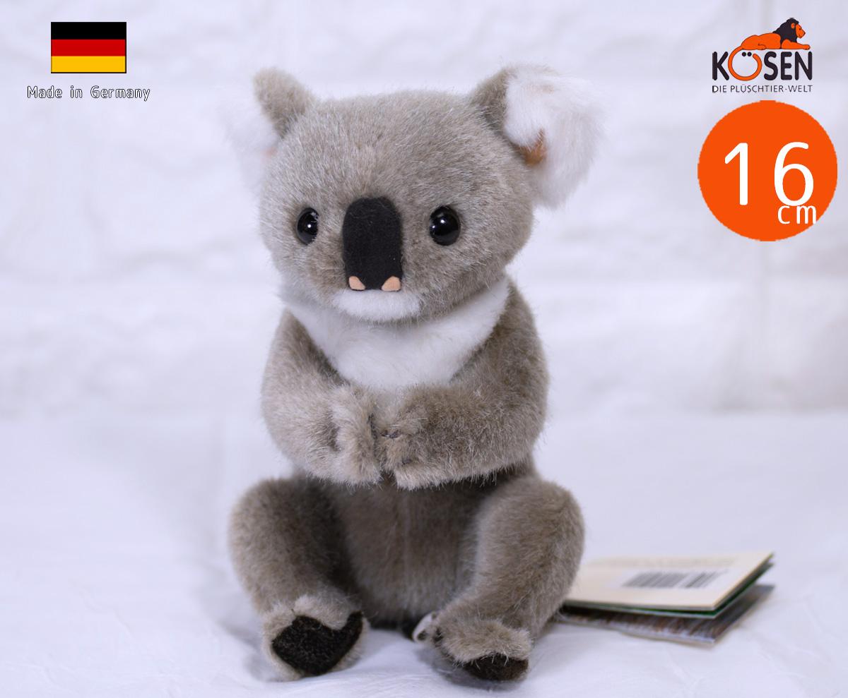 コアラ(小) KOSEN(ケーセン社) 16cm Koala Baby/クマ/くま/テディベア プレゼント/リアル/動物/ギフト/子供/女の子/男の子/大人/クリスマス
