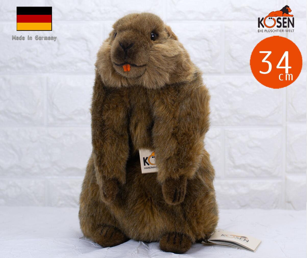 マーモット KOSEN(ケーセン社) 34cm Marmot Groundhog/ぬいぐるみ プレゼント/リアル/動物/ギフト/子供/女の子/男の子/大人/クリスマス